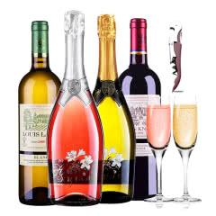 意大利桃红甜白起泡酒领衔干红干白4支组合送香槟杯 750ml*4