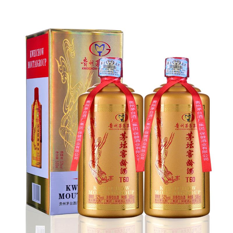 52°茅台酒厂(集团)保健酒业公司生产茅坛窖龄酒T60浓香型国产白酒500ml(2瓶装)