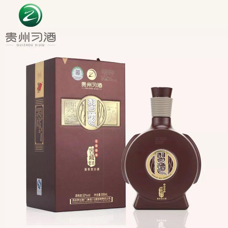 53°贵州茅台集团习酒窖藏1988版500ml