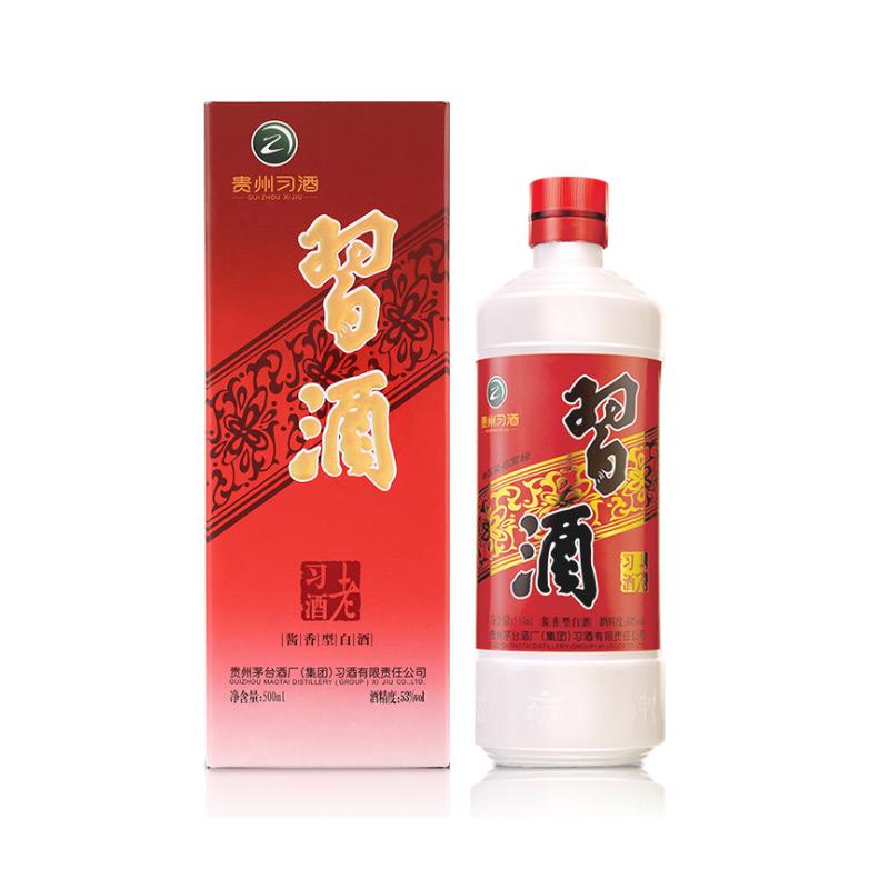 53°贵州茅台集团习酒老习酒500ml