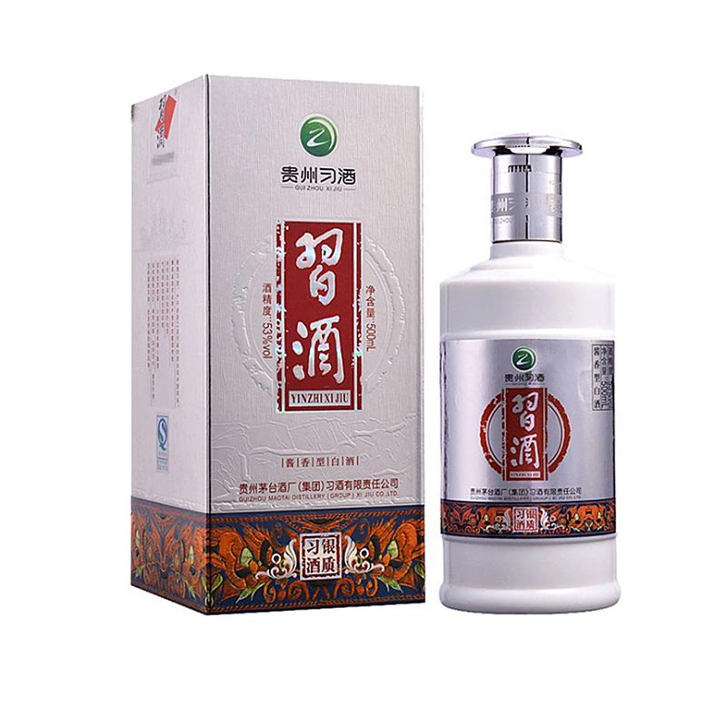 53°贵州茅台集团习酒银质习酒500ml