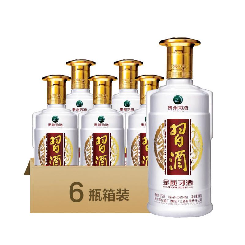 53°贵州茅台集团习酒金质习酒500ml*6瓶