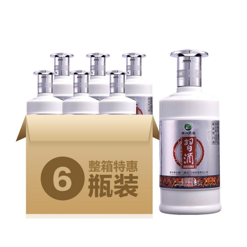 53°贵州茅台集团习酒银质习酒500ml*6瓶