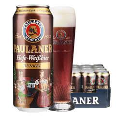 德国进口啤酒柏龙保拉纳小麦黑啤酒500ml(24听装)
