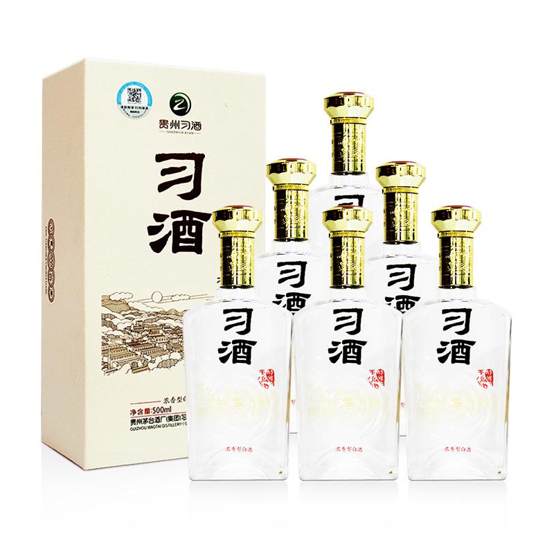 52°贵州茅台集团习酒天辰习酒500ml*6瓶整箱