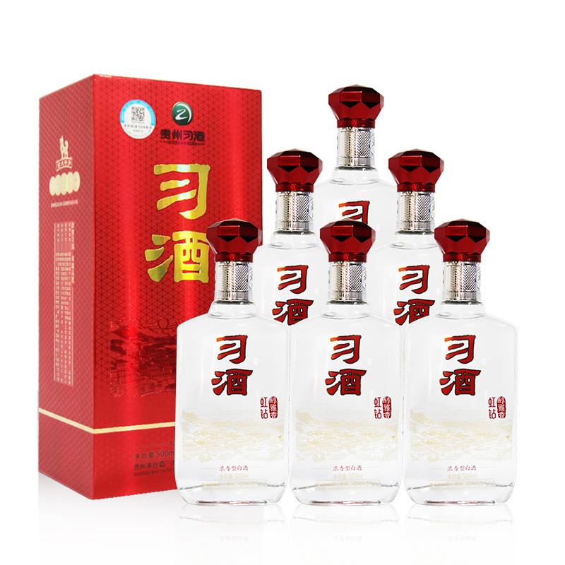 52°贵州茅台集团习酒虹钻习酒500ml*6瓶整箱