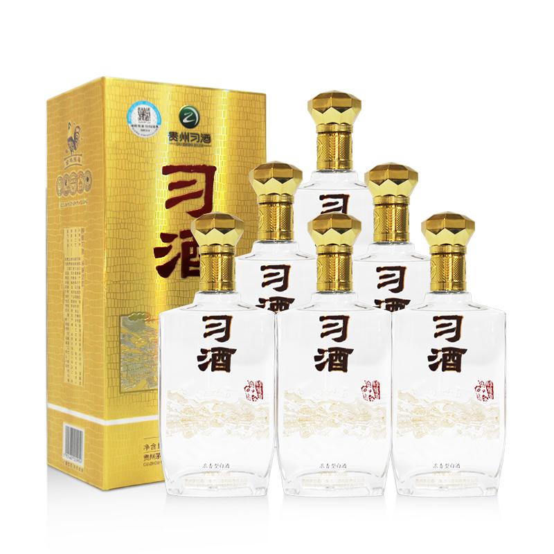 52°贵州茅台集团习酒铂钻习酒500ml*6瓶整箱