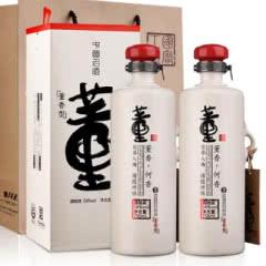 54°董酒何香750ml(双瓶装)