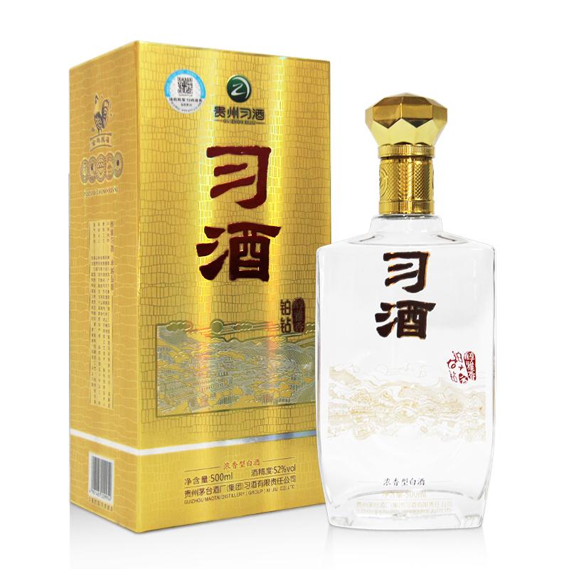 52°贵州茅台集团习酒铂钻习酒500ml