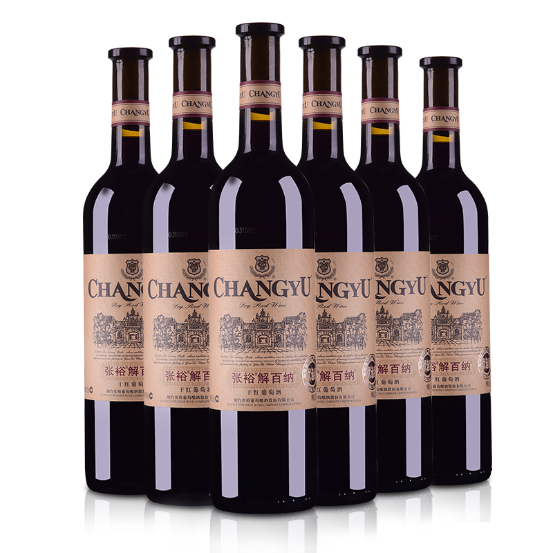 张裕(CHANGYU)红酒 优选级解百纳干红葡萄酒750ml(6瓶装)