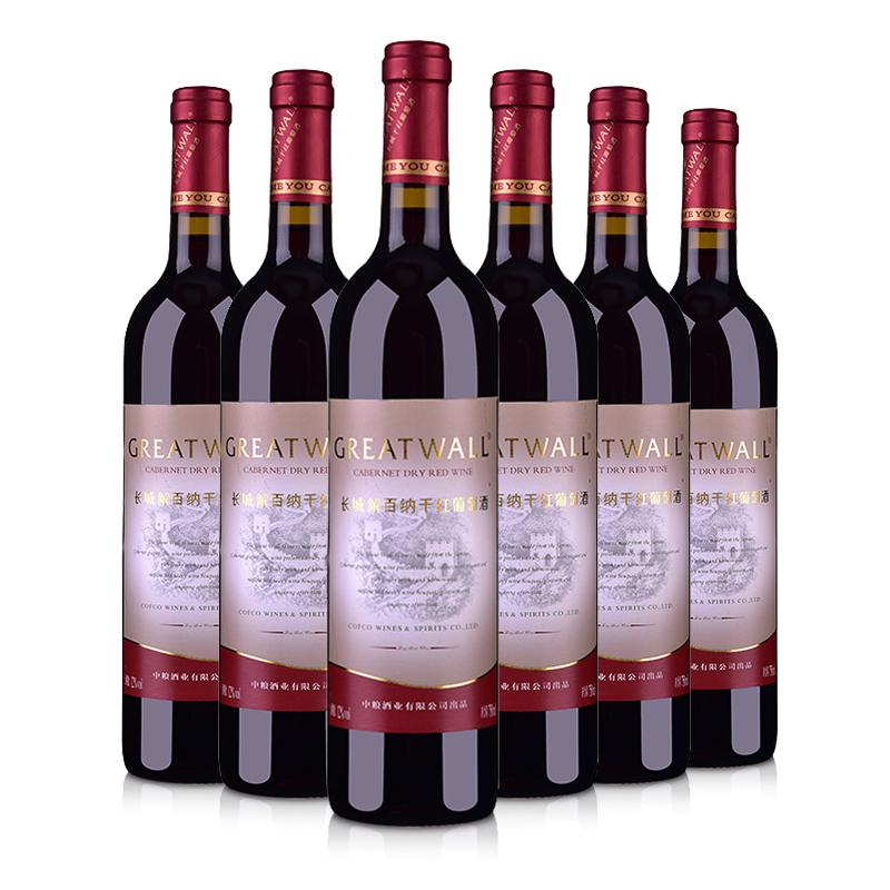 长城(GreatWall ) 红酒解百纳(711)干红葡萄酒 750ml*6