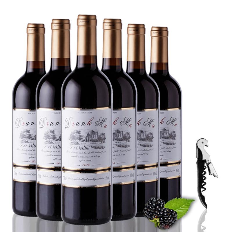 法国原酒进口醉慕甜红酒 半干红葡萄酒6支整箱装 750ml*6