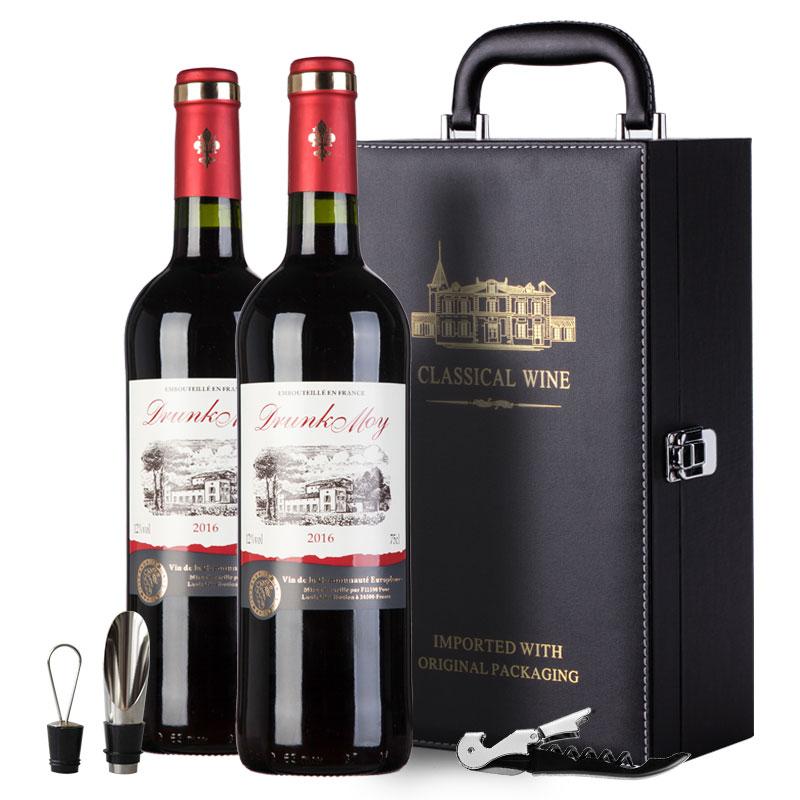 法国原瓶进口红酒醉慕蒙娜歌赤霞珠干红葡萄酒2支皮箱礼盒装 750ml*2