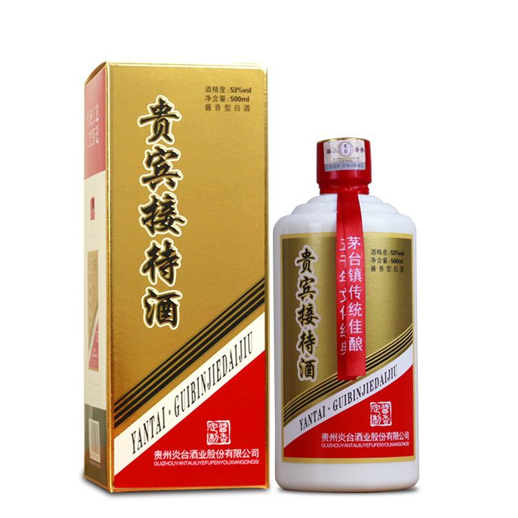 53°贵州茅台镇贵宾接待酒酱香型500ml