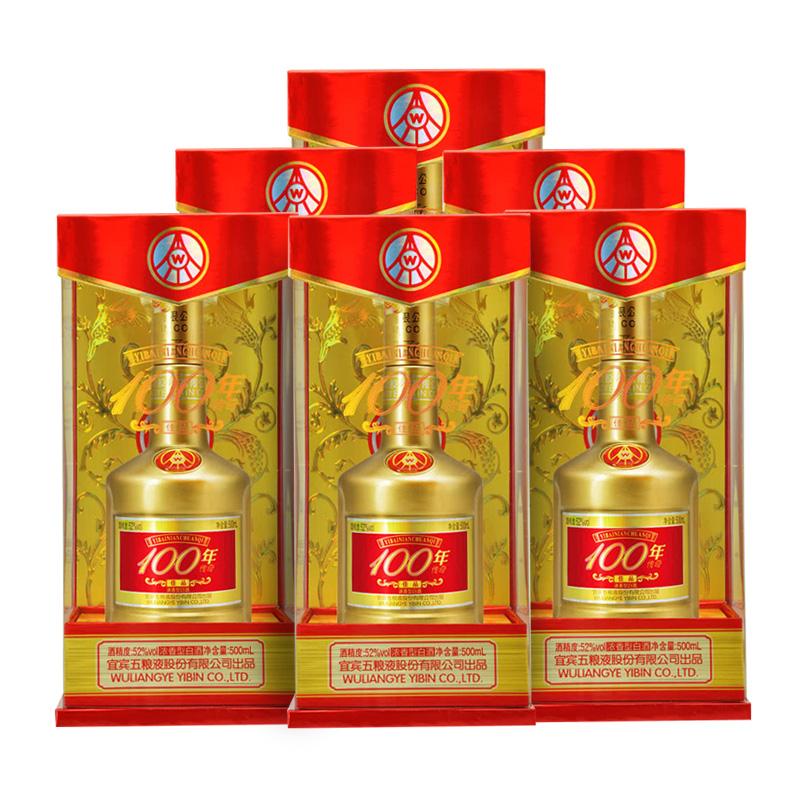 宜宾五粮液股份公司出品52度500ml*6浓香型100年传奇佳品白酒礼盒装