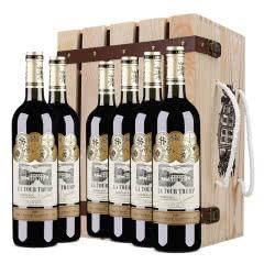 【礼品礼盒装】法国原酒进口红酒拉图王牌干红葡萄酒整箱装750ml*6木箱装