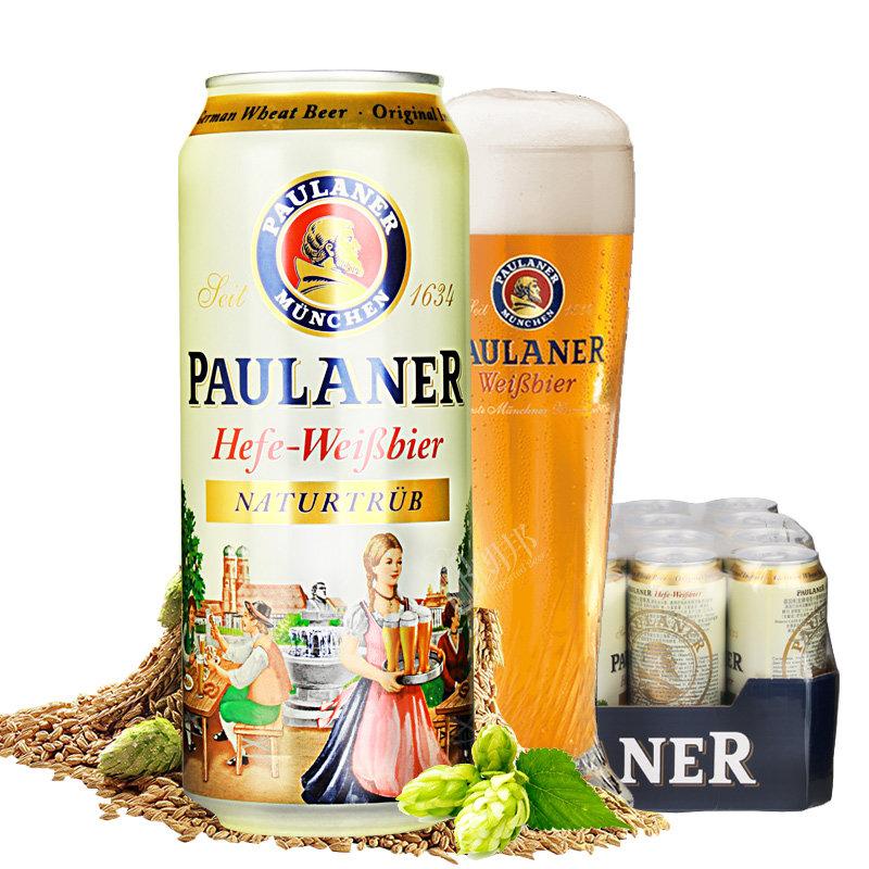 德国原装进口柏龙小麦啤酒