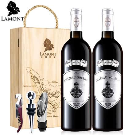 拉蒙 松萨克酒庄  波尔多AOC级 法国原瓶进口 干红葡萄酒 双支装