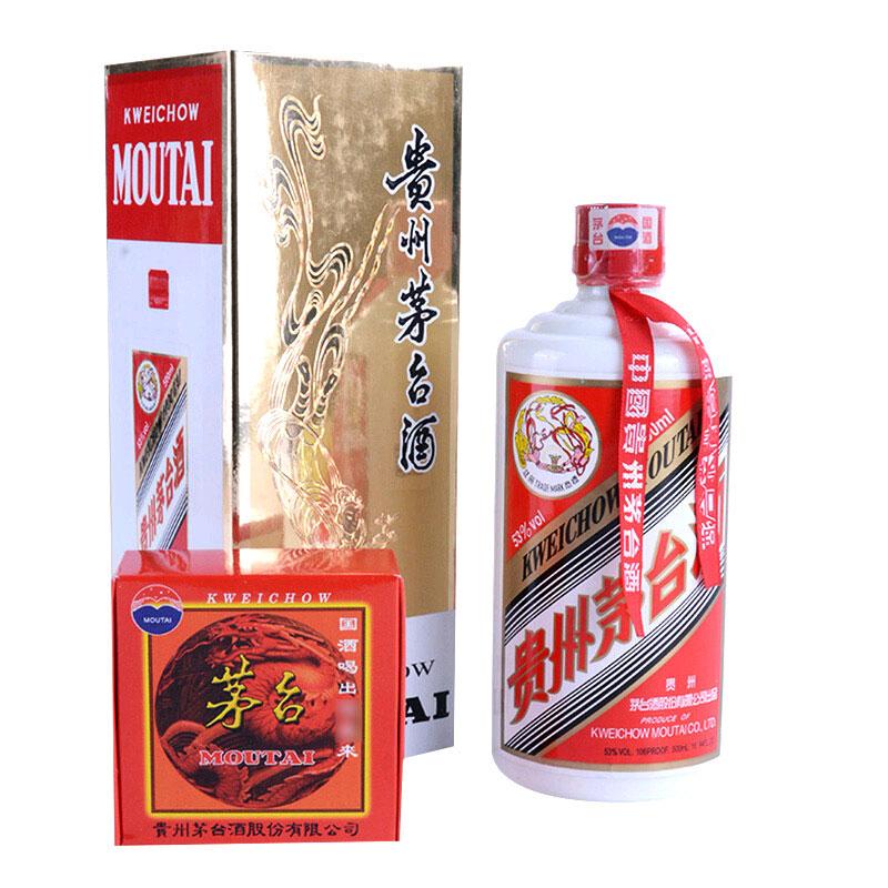 【老酒特卖】53°茅台飞天500ml (2005年)