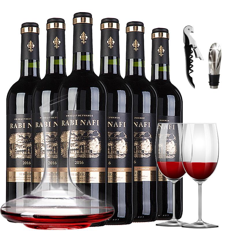 拉比纳菲法国原瓶原装进口AOP干红葡萄酒特价六瓶整箱装  750ml*6