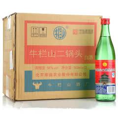 56°牛栏山二锅头大二(绿牛)500ml*12瓶(整箱装)