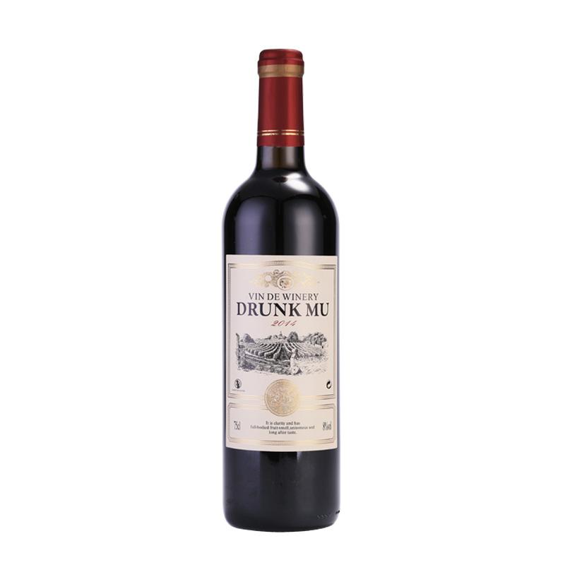 法国原酒进口醉慕新甜红酒甜型半干红葡萄酒750ml*1