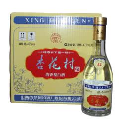 汾酒 山西杏花村玻瓶 清香型42度 475ml*6瓶 整箱装