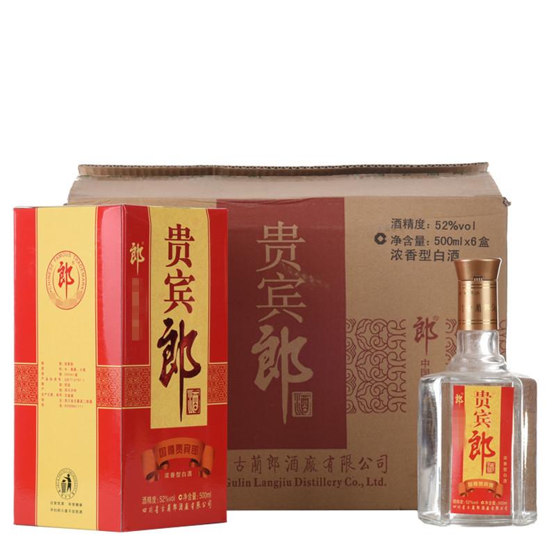 【老酒收藏酒】52°郎酒(贵宾郎)500ml(2009年)1箱6瓶