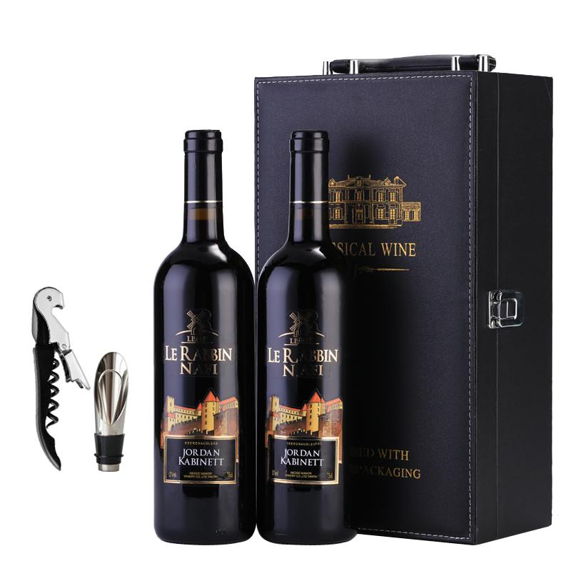 拉比纳菲法国原酒进口红酒皮箱礼盒两支装  750ml*2