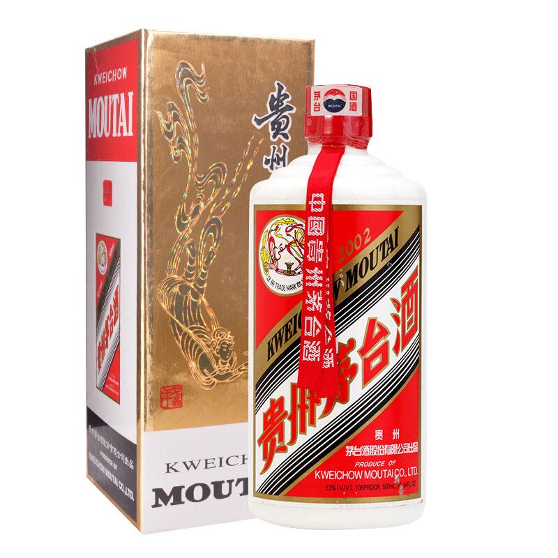 【老酒特卖】53°茅台飞天500ml(2002年)