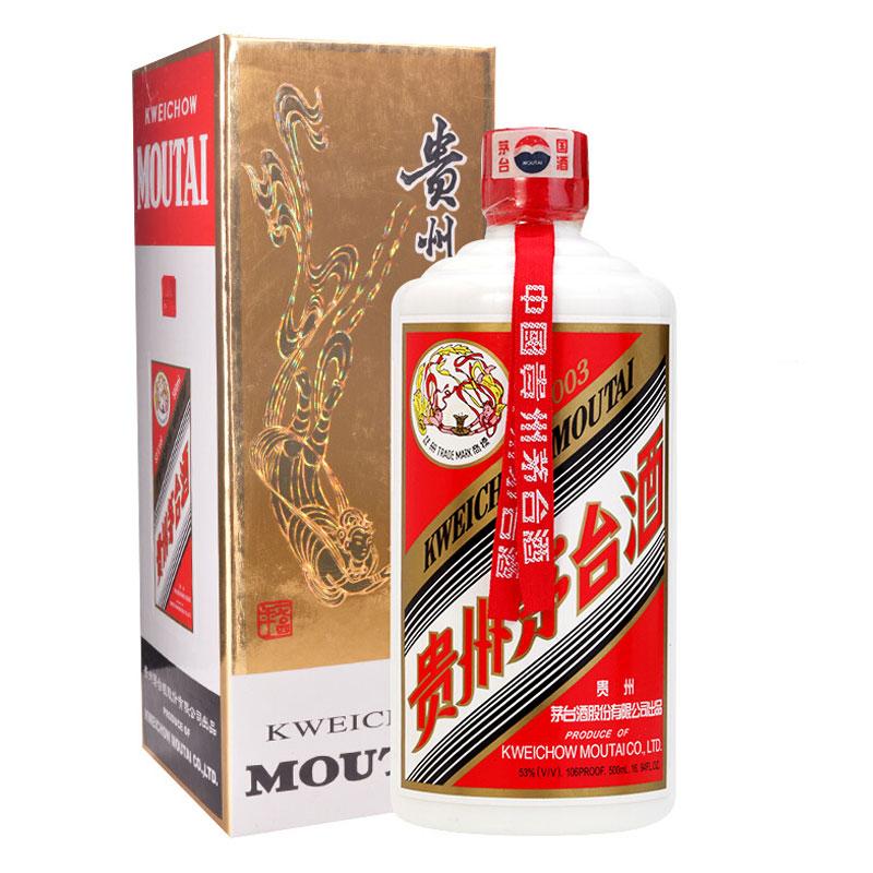 【老酒特卖】53°茅台飞天500ml (2003年)