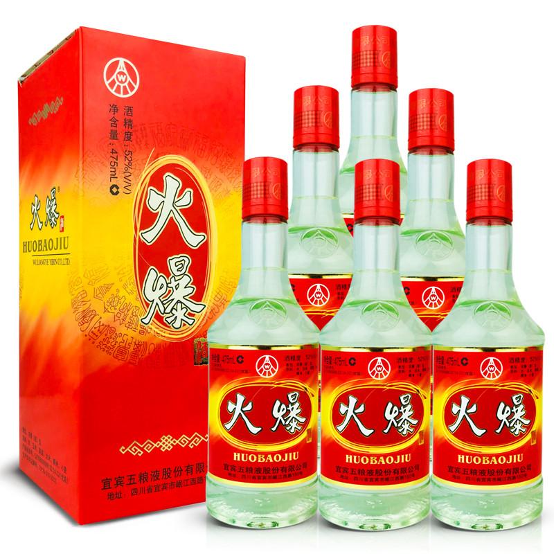 52°五粮液股份火爆酒475ml(6瓶装)2003年