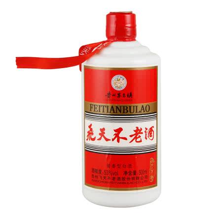 53°贵州茅台镇飞天不老酱香酒500ml 新老包装随机发货