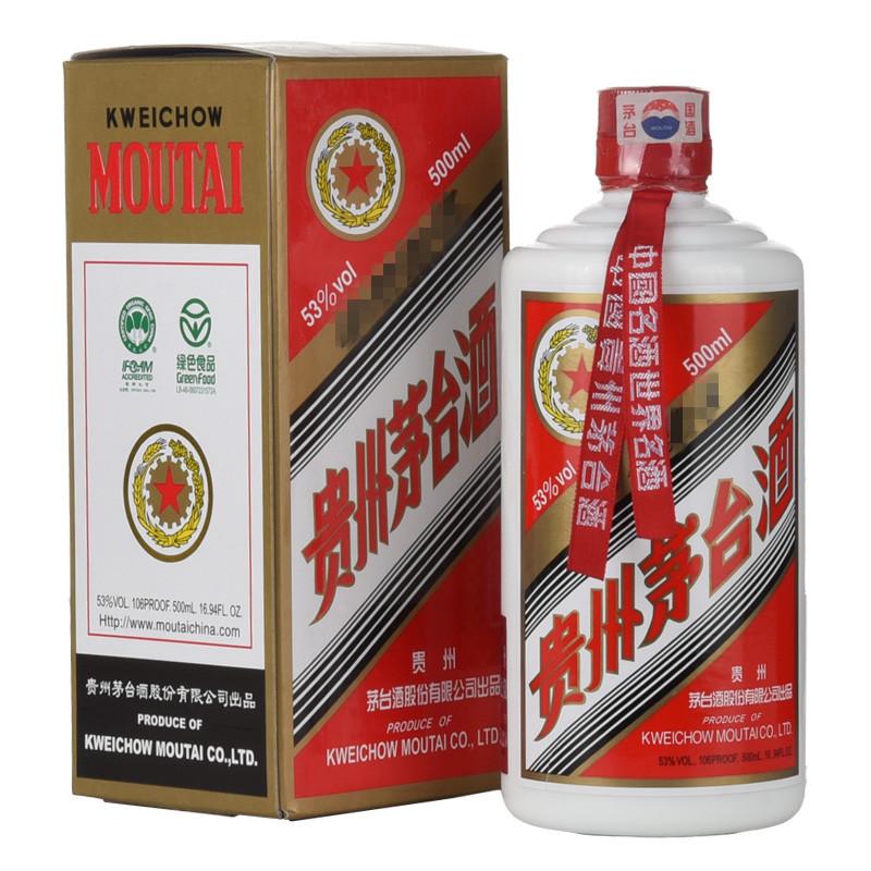 53°贵州茅台酒飞天/五星(2008年)500ml老酒收藏酒
