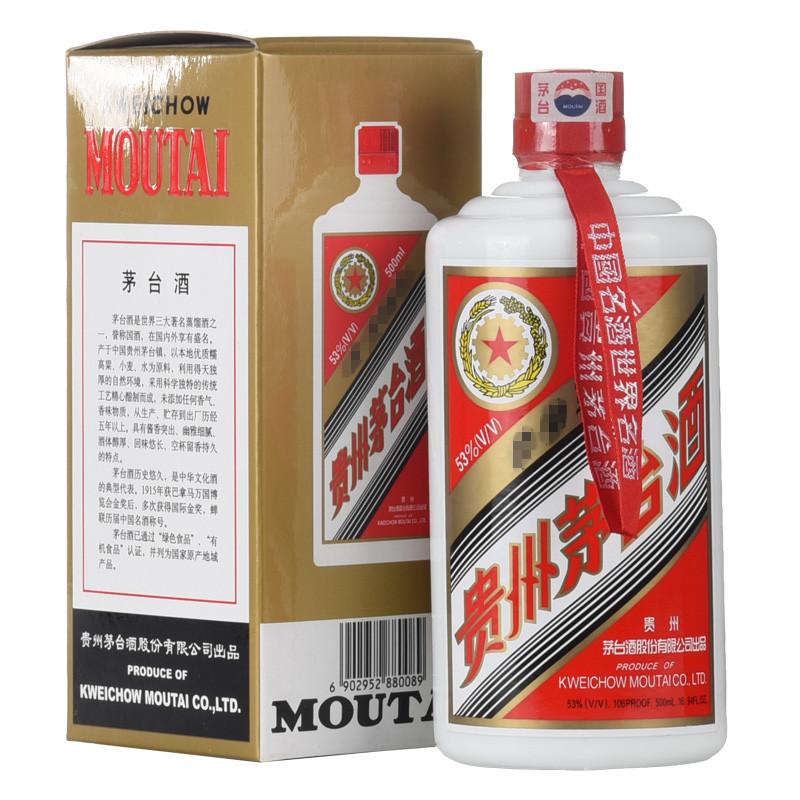 53°贵州茅台酒飞天/五星(2005年)500ml老酒收藏酒