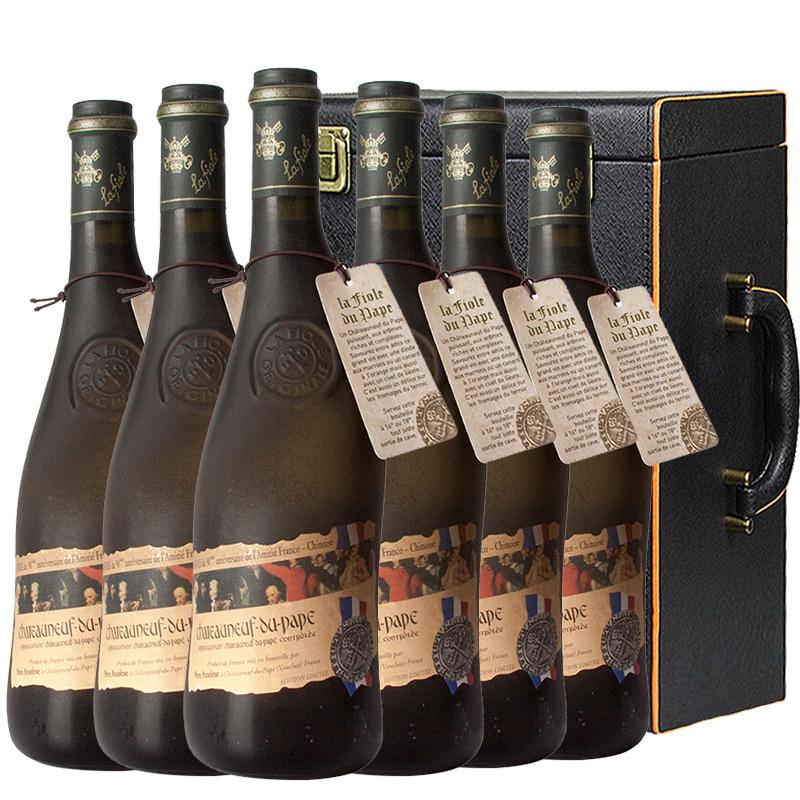 法国原瓶进口红酒教皇新堡芙华隆河丘产区AOC级干红葡萄酒红酒整箱红酒礼盒装750ml*6