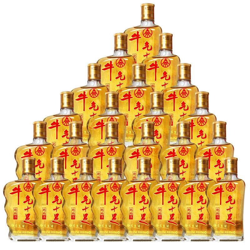 42度五粮液 枸杞玛咖酒 牛气十足100mL*24瓶