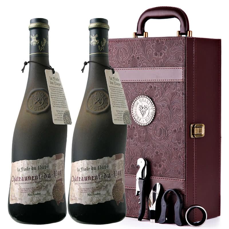 法国原瓶进口红酒教皇新堡芙华干红葡萄酒红酒礼盒装750ml*2