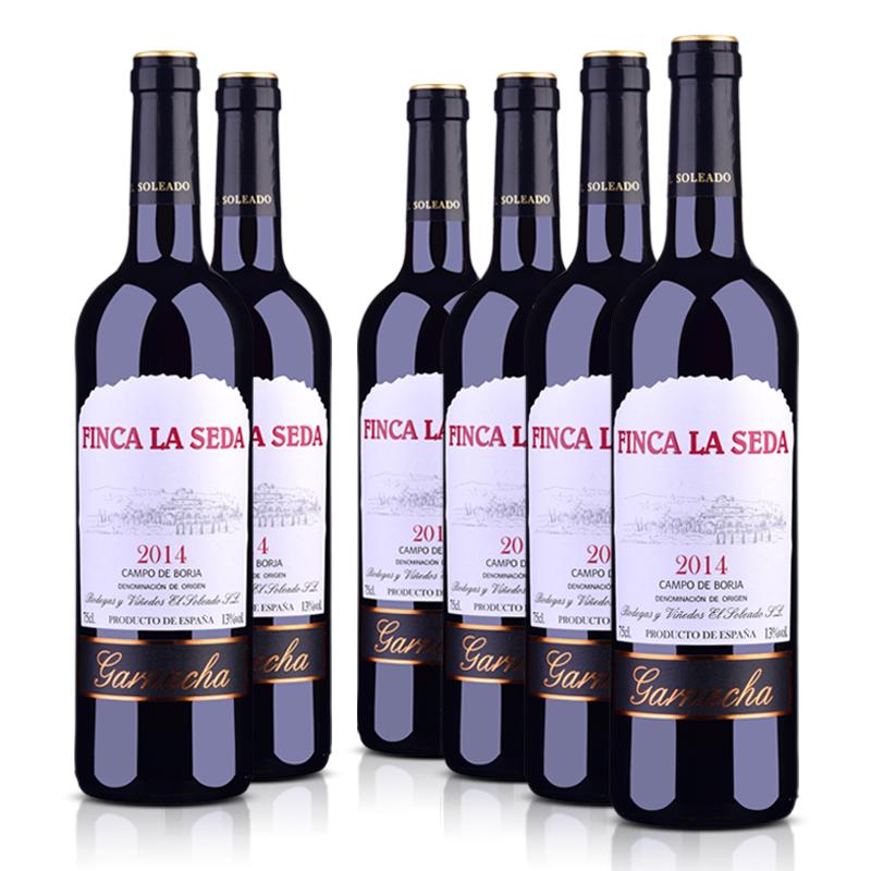 西班牙原瓶进口红酒塞德庄园(DO级)干红葡萄酒750ml*6整箱装