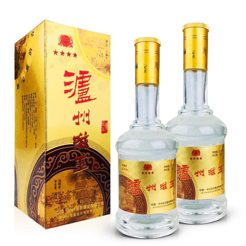52º泸州老窖滋补公司泸州滋玉大曲酒500ml (2瓶装)05-06年随机发货