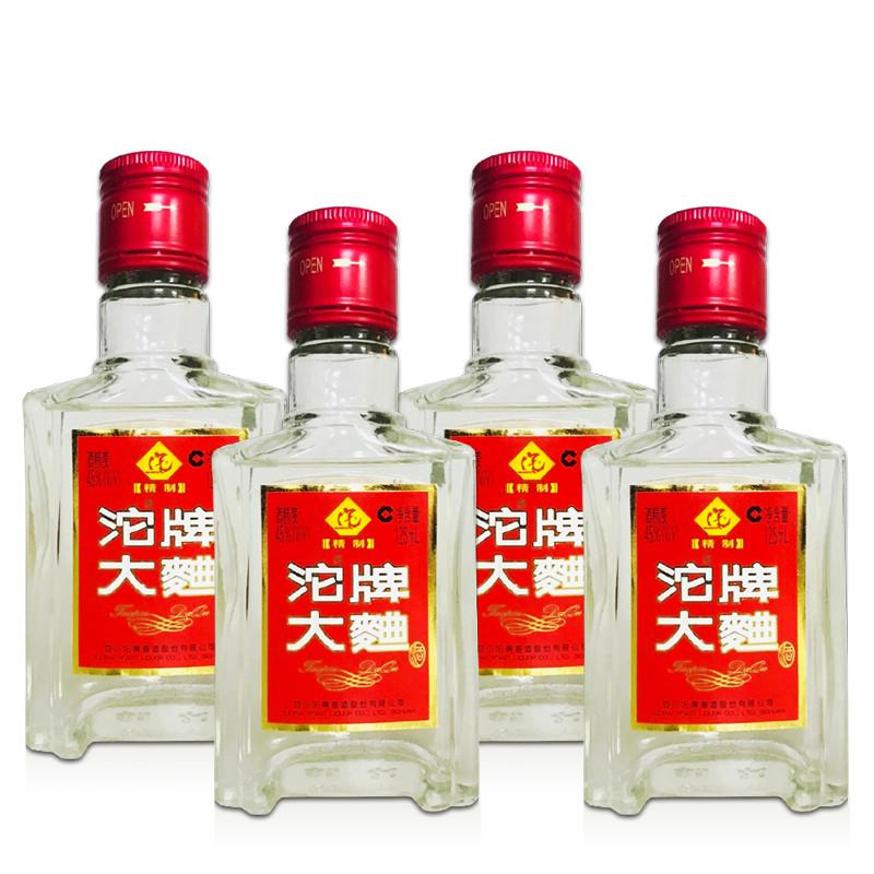 45°沱牌大曲125ml(4瓶装)2006年