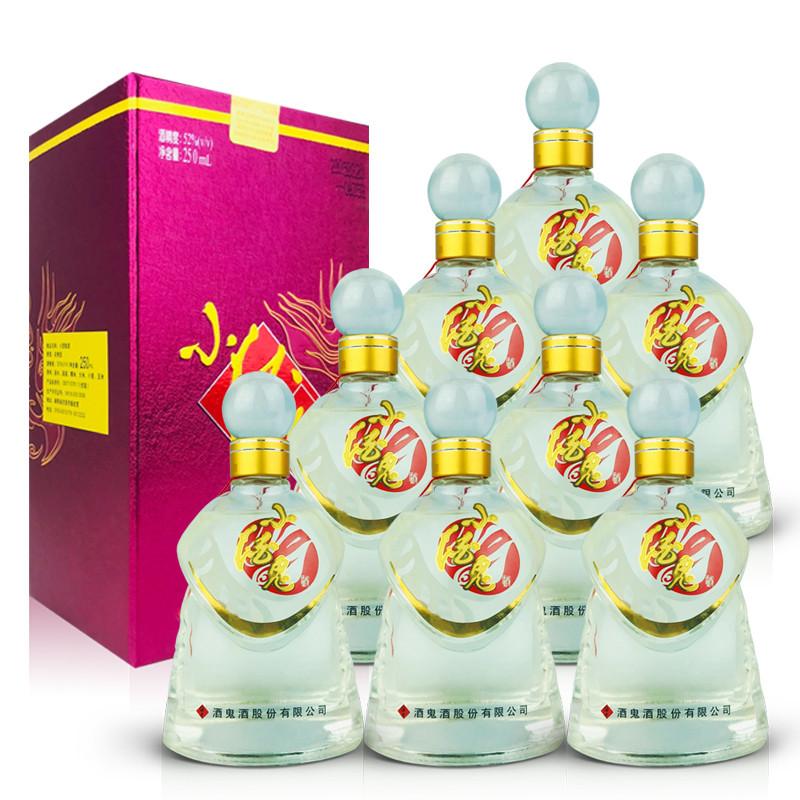 52º小酒鬼酒250ml(8瓶装)2005年