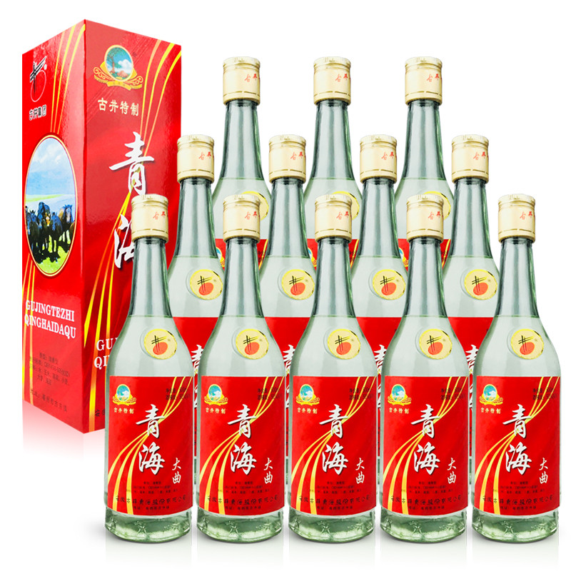 50°古井特制青海大曲500ml (12瓶装)1999-2000年随机发货