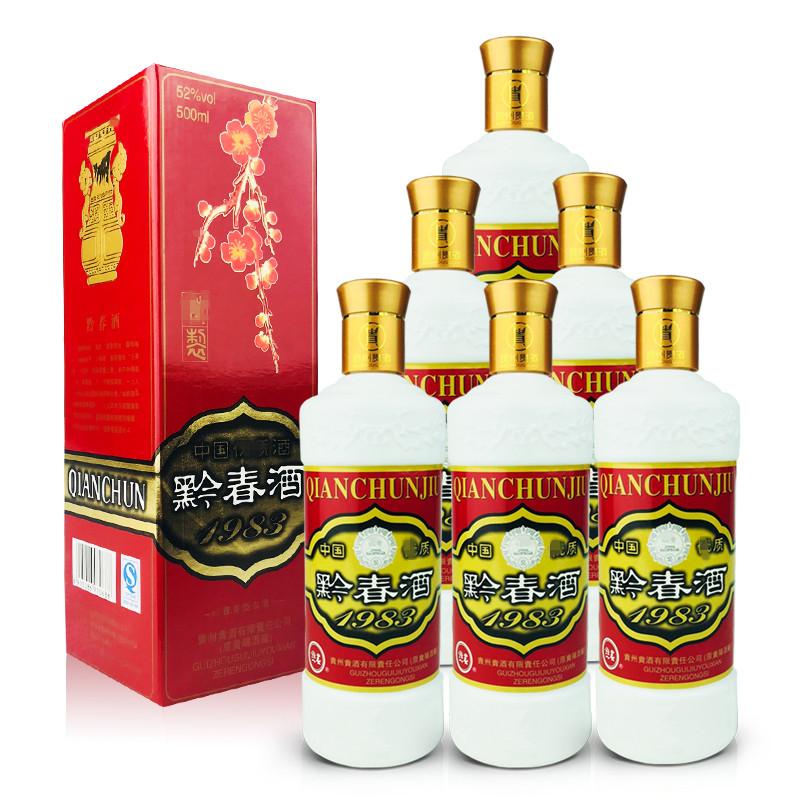 老酒 52°黔春酒500ml (6瓶装) 2014年