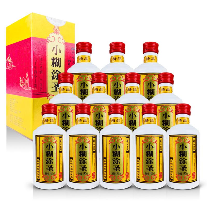 48º小糊涂圣酒150ml(12瓶装)2002年