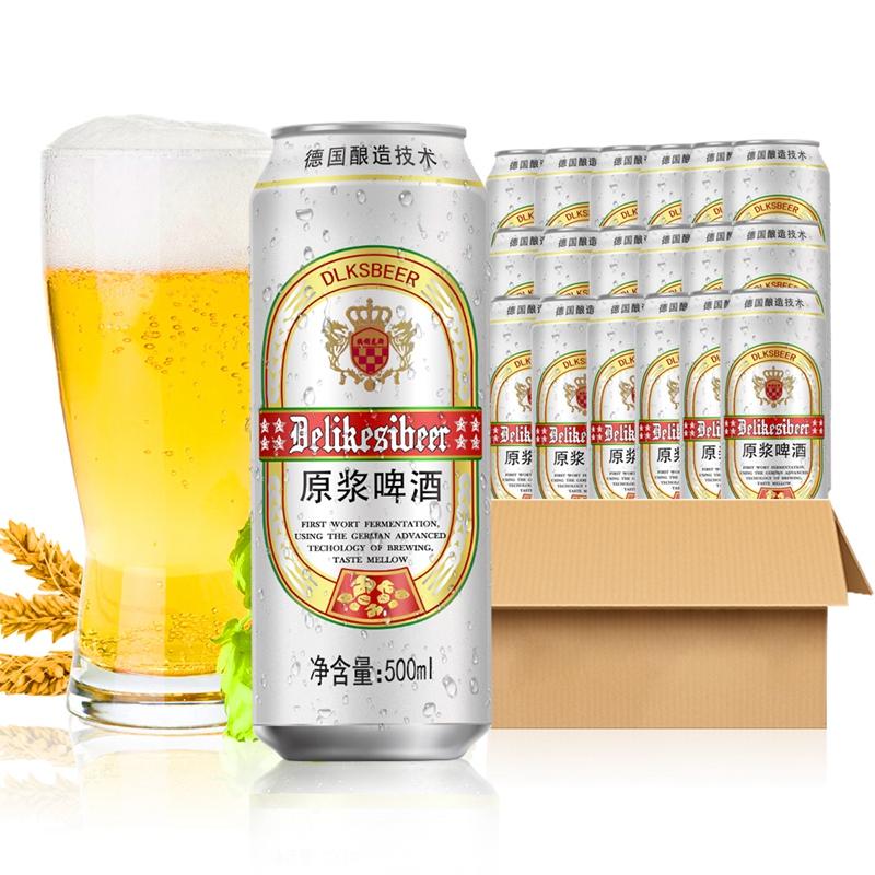 德利克斯原浆啤酒500mL(24听装)