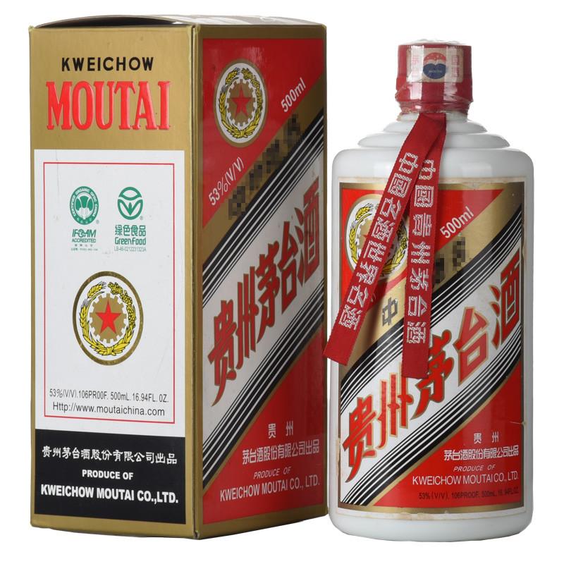 53°贵州茅台酒飞天/五星(2006年)500ml老酒收藏酒