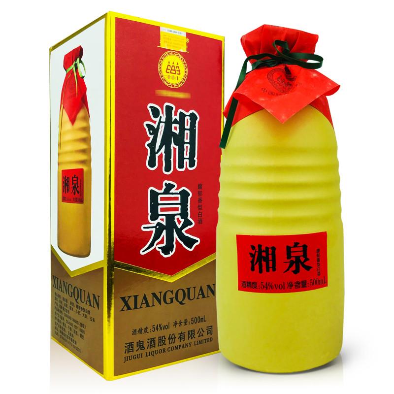 老酒 54º酒鬼酒公司湘泉酒500ml (2012年)