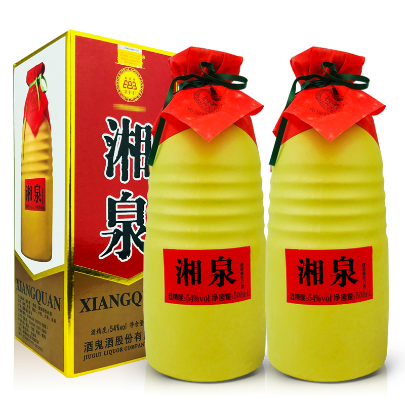 54º酒鬼酒公司湘泉酒500ml (2瓶装)2012年