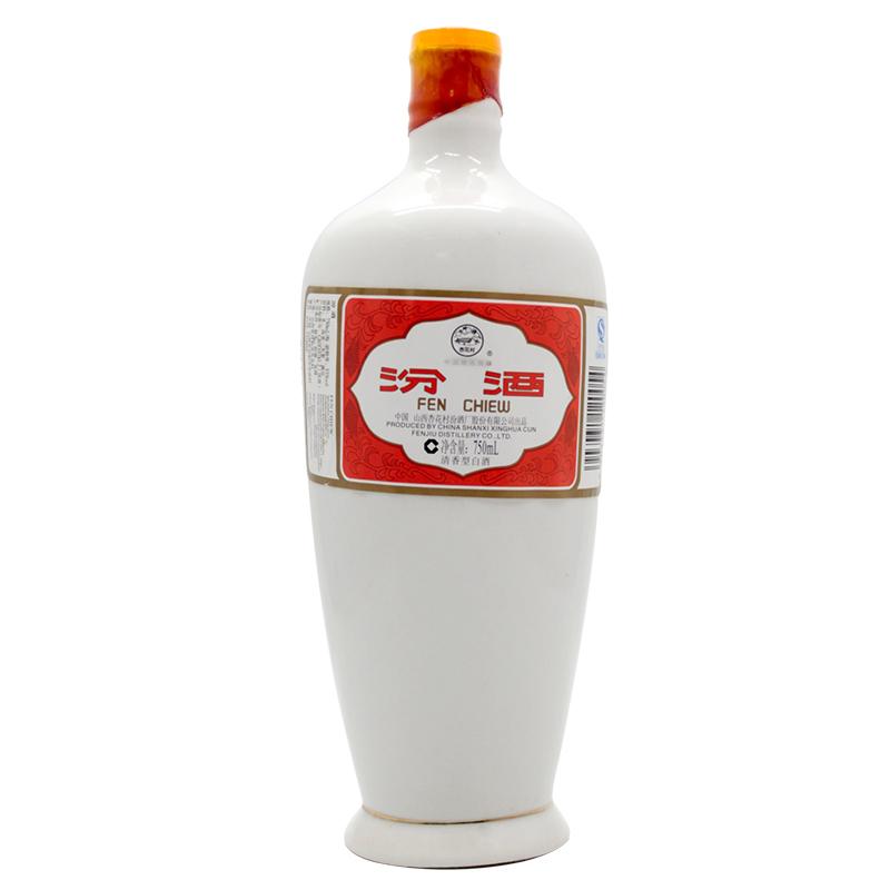 53°汾酒750ml 2011年